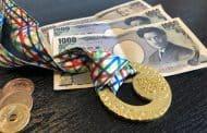 [Tipps] So viel kostet der Tokio Marathon inkl. Japan Reise